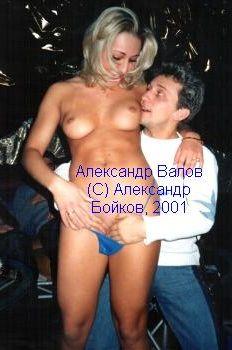 Александра которая ушла из порно в шоубизнесе