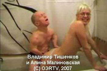 staralas-porno-s-tatyanoy-ovsienko-ruki-krepche