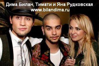 Дима Билан с женой фото. Личная жизнь Димы Билана не...